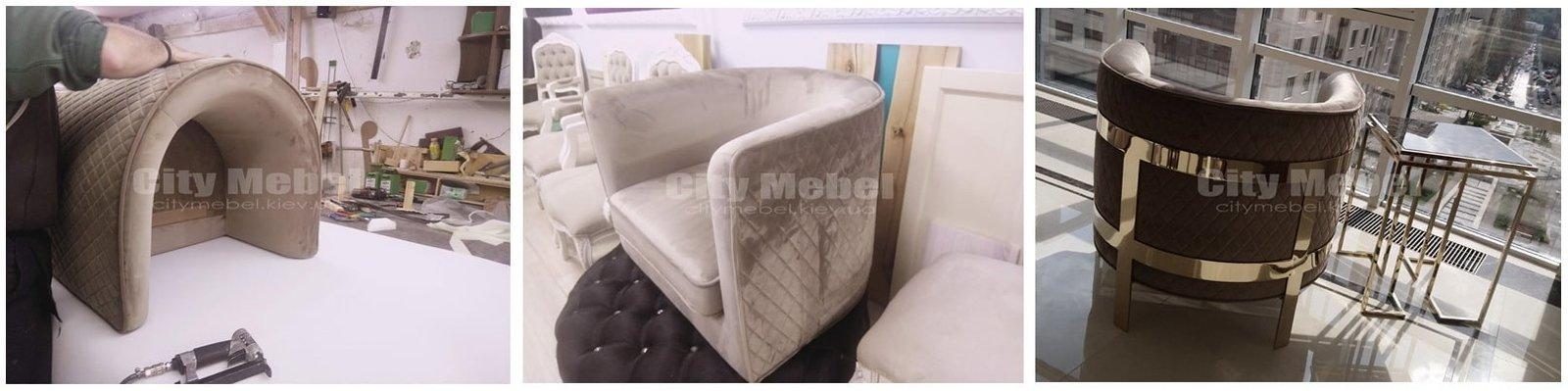 как делают кресла на заказ
